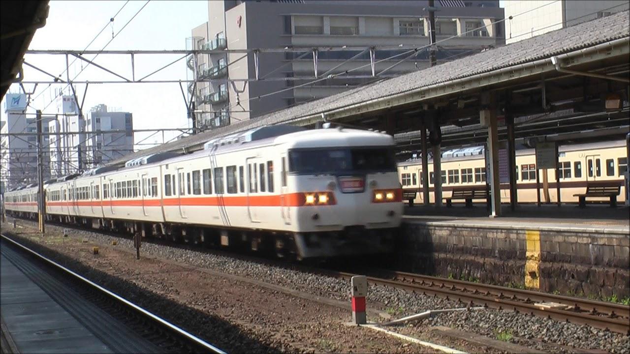JR東海117系新快速熱田通過 2011 04 15 - YouTube
