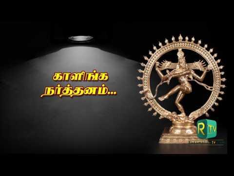 Natiya Utsavam Chennai Part 9-Padma Subrahmanyam