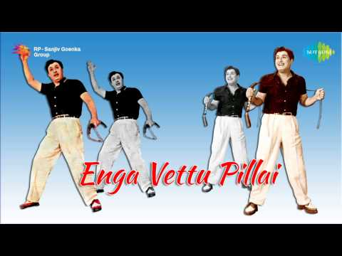 Enga Veettu Pillai | Malarukku Thendral Song