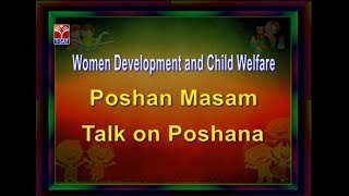 T SAT || Poshan Masam Talk On Poshana || Women & Child Development Dept of TS