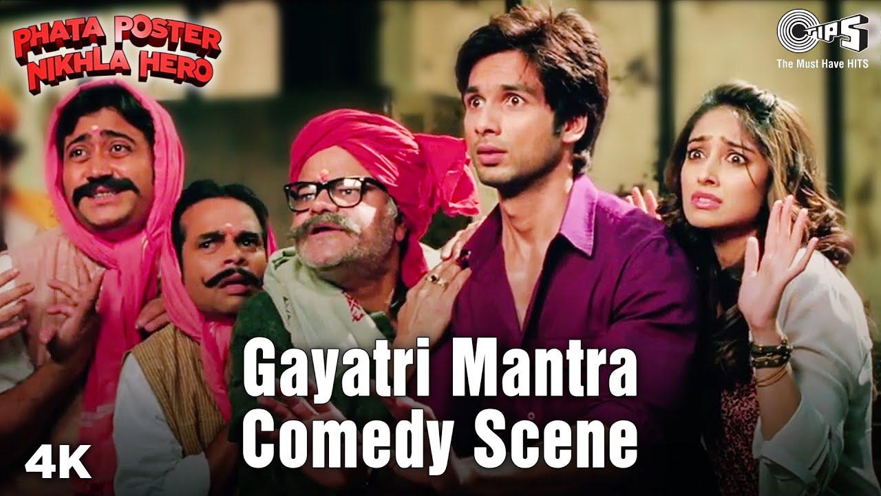 Comedy Scene from Phata Poster Nikla Hero | Shahid Kapoor | Illeana Dçruz | Sanjay Mishra | Tips