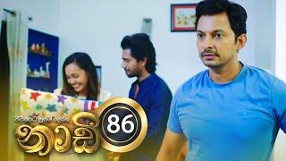 Naadi | Episode 86 - (2021-01-07) | ITN Thumbnail