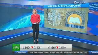 видео Центробанк РФ отозвал лицензии у двух российских банков
