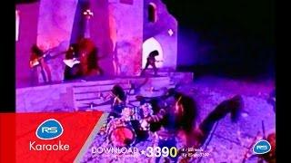 ค้างคาวไฟ : หิน เหล็ก ไฟ [Official Karaoke]