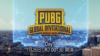 PUBG Global Invitational 2018 Day1(TPP)
