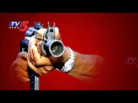 Gun Culture in Vijayawada | Gun Found in...