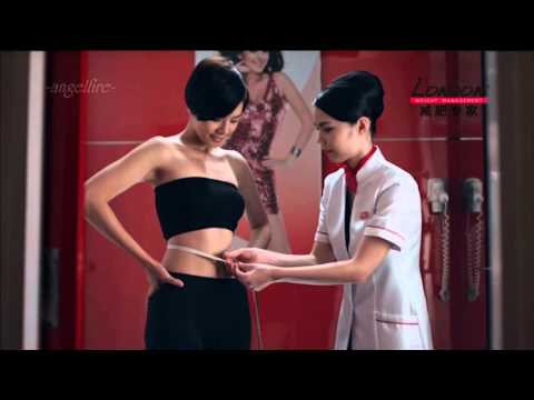 London Weight Management  Tracy Lee 李美玲