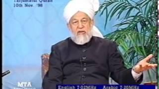 Tarjumatul Quran - Surahs al-Saff [The Ranks]: 8 - al-Jummuah [The Friday Congregation]: 7