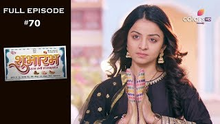 Shubharambh - 6th March 2020 - शुभारंभ  - Full Episode