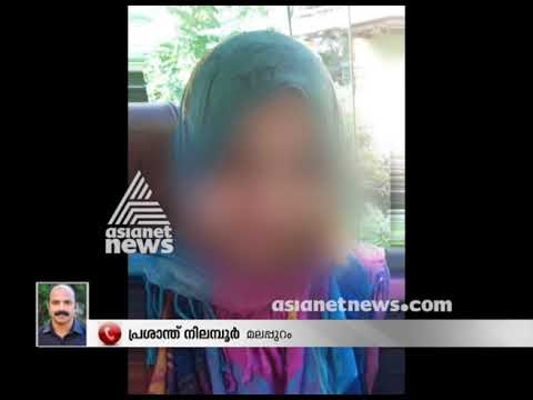 Panchayat president complaint in cyber cell on Abusive fake images in social media