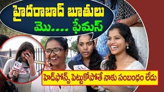 Hyderabad People about Their Famous Boothulu | Hyderabad Boothulu | Street Interviews | Y5 Tv