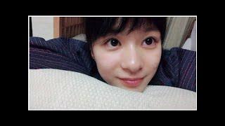 HQ 女優の芳根京子(20)が13日、自身のブログを更新。祖母と兄との温泉...