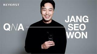 시크릿가든의 그 남자, 장서원이 '맞죠?!'라고 외친 이유 #1분인터뷰 |Jang Seo Wo…
