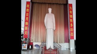 Reflections on my travels to proud, revolutionary Hunan Province. China Rising Radio Sinoland