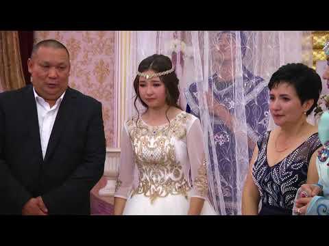 Айгеримди шығарып салу, проводы невесты 2018 УЗАТУ той АЛМАТЫ
