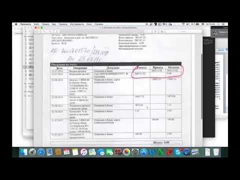 ✔ Коллектор просит ВОРА оплатить КРЕДИТ!из YouTube · Длительность: 12 мин6 с  · Просмотры: более 595.000 · отправлено: 19.08.2016 · кем отправлено: Деньги вода