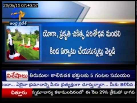 Union Govt Nods For Central Yoga & Nature Cure Research Center In Krishna District
