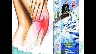 Акулий жир в Москве и в России - обзор и отзыв