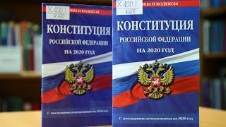 Референдум по поправкам в Конституцию пройдет 22 апреля