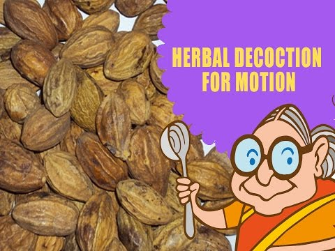 Constipation - Ayurvedic Home Remedies for Constipation & Motion - Natural Treatment
