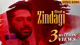Zindagi | Ninja | Official Video Song | Amaanat | Latest  Punjabi Song 2019 | Yellow Music