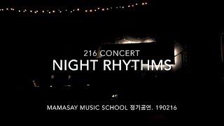 Night Rhythms. 마마세이 뮤직스쿨. 216concert.