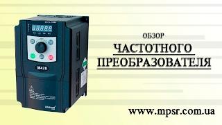 Преобразователь частоты(Подключение электродвигателя к преобразователю частоты. ООО