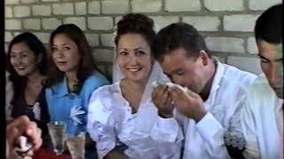 свадьба 1994