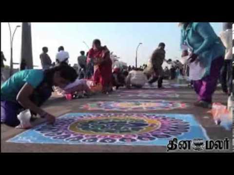 Thousands of People Participated at Puducherry Dinamalar Rangoli Competition - Dec 29th News