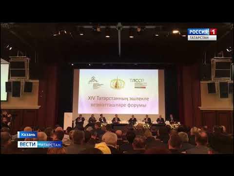 Минниханов принял участиев форуме «Деловые партнеры Татарстана»