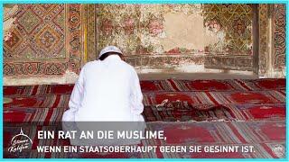 Ein Rat an die Muslime, wenn ein Staatsoberhaupt gegen sie gesinnt ist. | Stimme des Kalifen