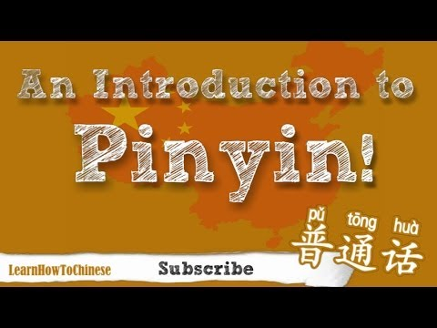 Learn Chinese Pinyin - Introduction to Pinyin