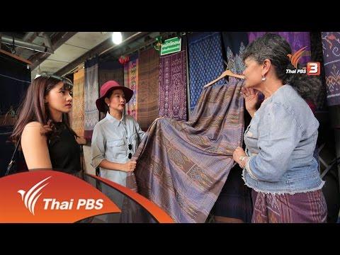 เที่ยวไทยไม่ตกยุค : ม่วนหลาย ส(ะ)บายดี ที่อุดรธานี (20 ก.ค. 59)
