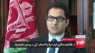 LEMAR News 02 July 2016 / ۱۲ د لمر خبرونه ۱۳۹۵ د چنګاښ