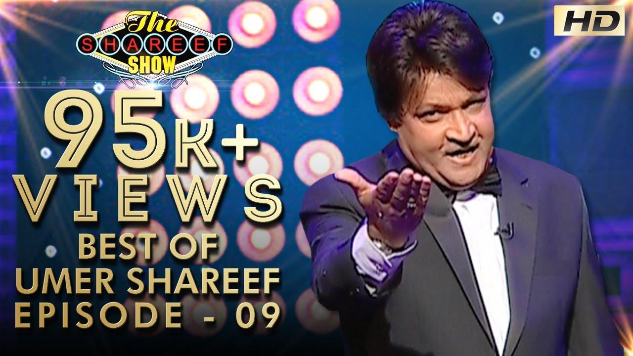 Best Of The Shareef Show | Umer Shareef | Ep 9