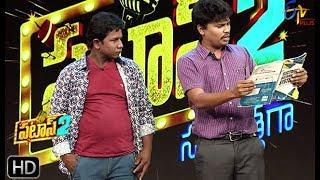Patas 2   Karthik & Venkateshwarlu Performance   20th September 2019    ETV Plus