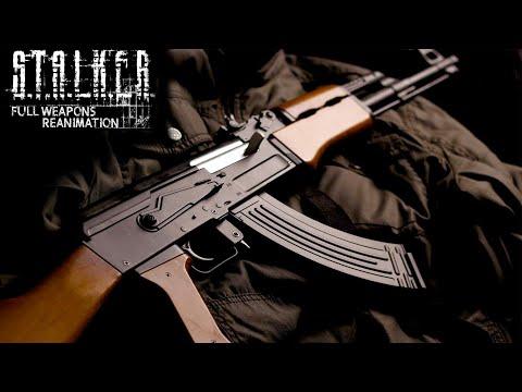 Оружейный Пак на Сталкер Зов Припяти (FWR)