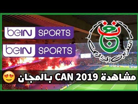 رسميا : قناة جزائرية تشتري حقوق بث مباريات كان 2019 بمبلغ فلكي من بين سبورت