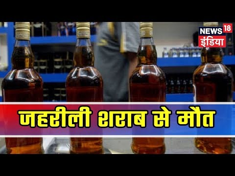 Toxic bootleg booze claims 72 lives in India
