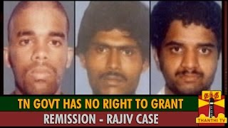 Rajiv Gandhi Assassination Case : TN Government has no Right to Grant Remission spl tamil video hot news 02-12-2015