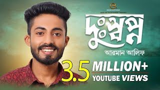 Download Video Dushopno | Arman Alif | Sahriar Rafat | Official Music Video | New Song 2018 MP3 3GP MP4