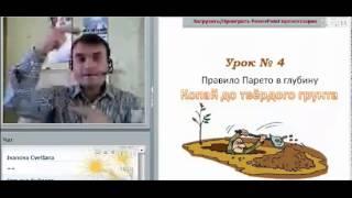 27 10 12 Мандрощенко 10 уроков на слайдах