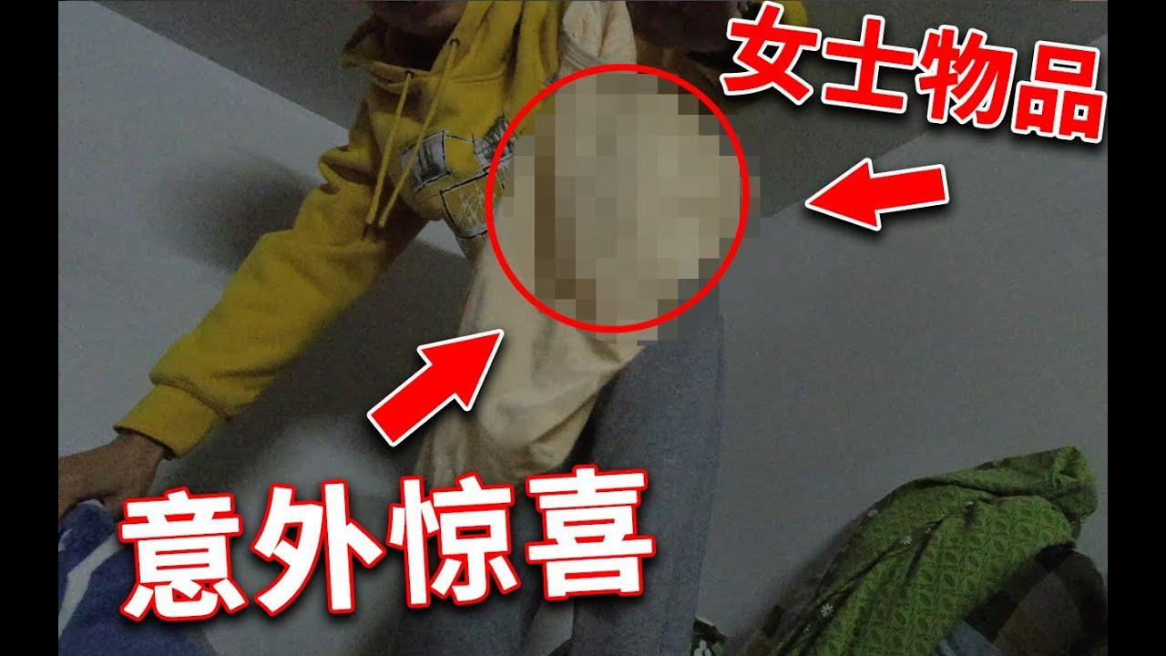 太刺激了!小夥去黃山寫生,竟然在宿舍發現了這種東西?!