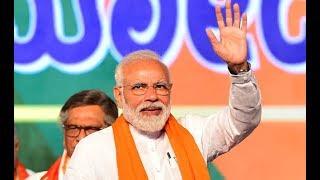 PM Modi Addresses Traders Sammelan at Talkatora Stadium, New Delhi