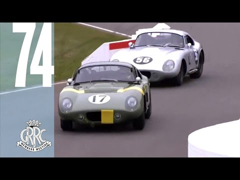 Graham Hill Trophy full race | 74MM