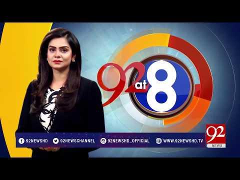 92 At 8 | 23 May 2018 | 92NewsHD