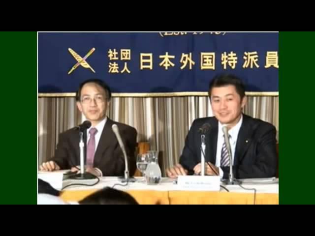Fukushima Blog To Goshi Hosono F Words From Msmilkytheclown1