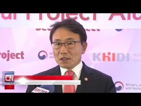 2017 Korea-Mongolia Seoul Project Alumni Night broadcasted in UBS