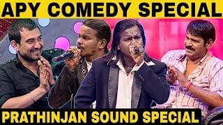 Prathinjan Comedy collection   Episode 8   Solo Performance   Asatha Povathu Yaru
