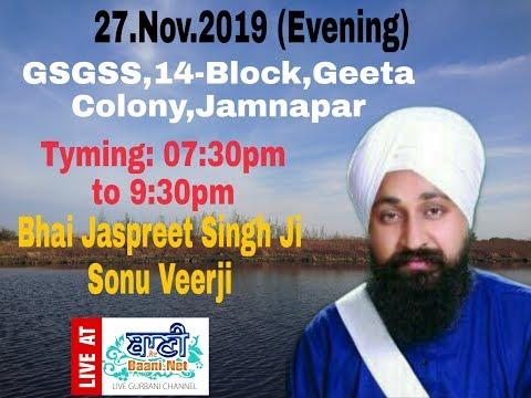 Live-Now-Gurmat-Kirtan-Samagam-From-Jamnapar-Delhi-27-Nov-2019